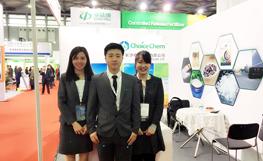 参加上海ICIF展览